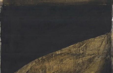 """ללא כותרת, 2011, דיו וצבע מים על נייר, 98x70 ס""""מ."""