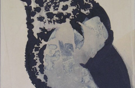 """סגול פונה, 2013, טכניקה מעורבת על נייר, 69x49 ס""""מ."""