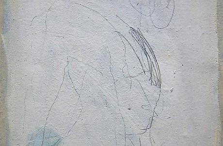 """שולי בר נבון, ללא כותרת, טכניקה מעורבת על בד, 29x24 ס""""מ."""